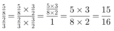 how to find the reciprocal of a number or fraction